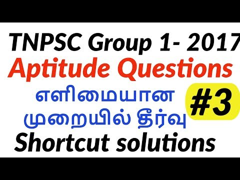 tnpsc vao application form 2015