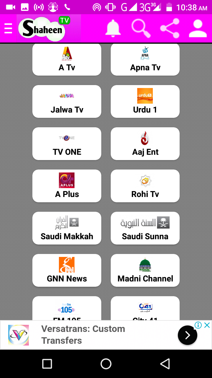 make a tv channels apk application