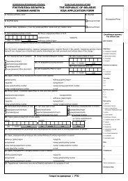 indonesian embassy in thailand visa application