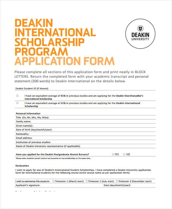 acww project application form 2017
