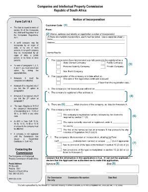 trade credit application form blank