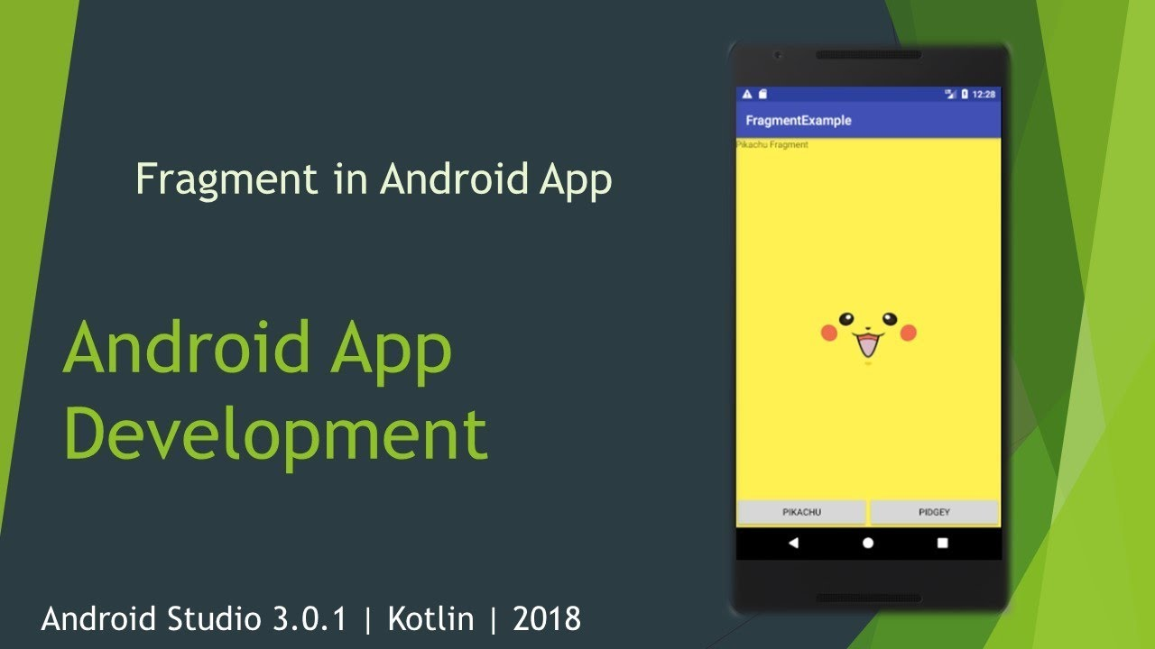 android get application in fragment