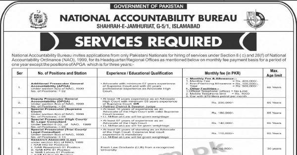 nab cash manager application form