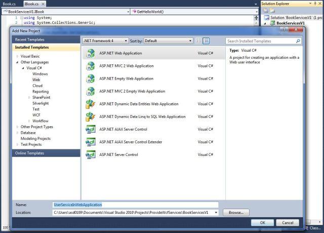 wcf service application vs windows service